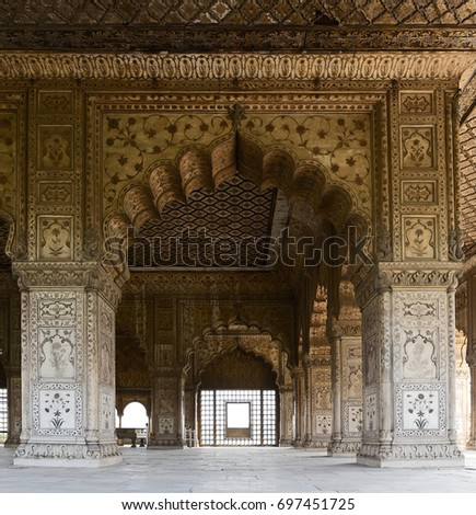 Diwan i khas stock images royalty free images vectors for Diwan e khas agra fort