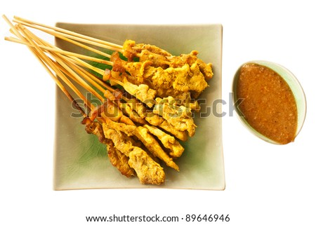 Delicious Asian Cuisine food toast curry pork Satay Isolated on White Background - stock photo