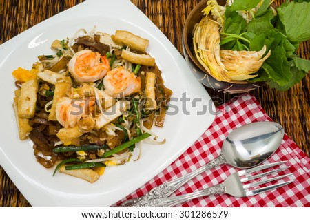 Delicious Thai stir-fried rice noodles, Pad-Thai is world famous Thai food