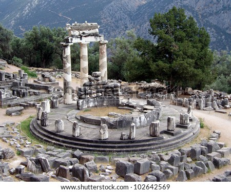 Delphi Temple Greece - stock photo