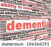 Dementia message conceptual design. Mental Health symbol - stock photo