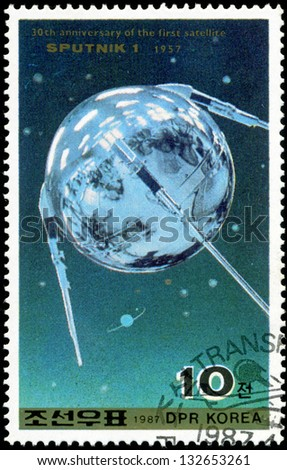 DEMOCRATIC PEOPLE'S REPUBLIC (DPR) of KOREA - CIRCA 1987:A stamp printed in DPR Korea (North Korea) shows  30 anniversary of the first flight satellite, Sputnik-1 1957 , circa 1987 - stock photo