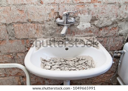 Demolished Bathroom Reconstruction Stock Photo Download Now - Bathroom reconstruction