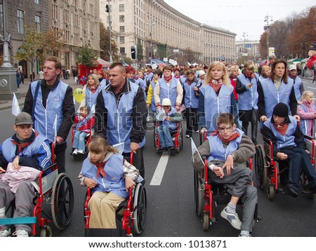 demonstration of disabled persons - stock photo