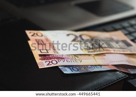 Denomination in Belarus in 2016, the new banknotes of ten and twenty rubles
