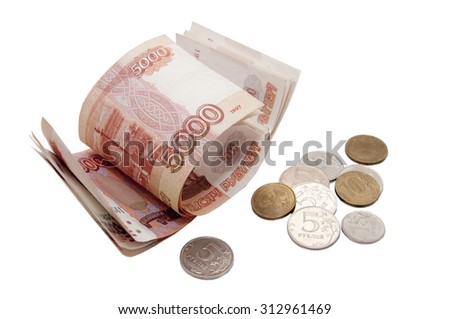 Denominations on five thousand rubles, and small coins