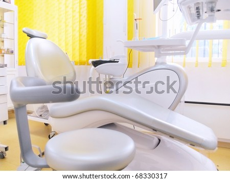 Dental cabinet - stock photo