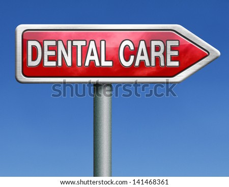 dental care oral hygiene or surgery for healthy teeth without caries but with a beautiful smile road sign with text - stock photo