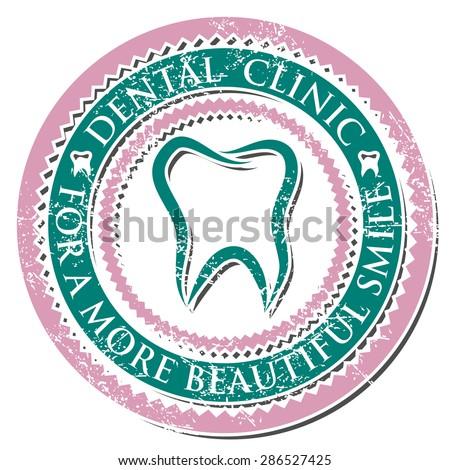 Dental clinic - stock photo