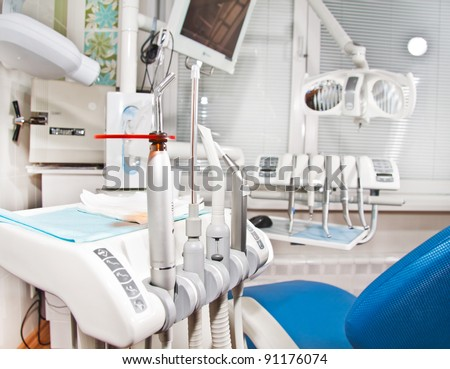Dental clinic. Medical equipment. - stock photo