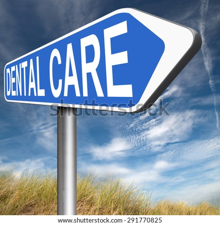 dental health care center an insurance for oral hygiene and healthy teeth - stock photo