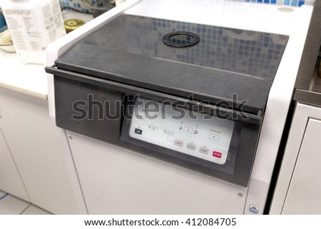 Dental low-frequency casting machine - stock photo