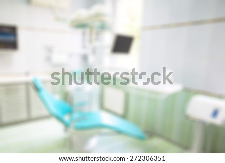 Dentist Office, Dental Hygiene, Dentist's Chair. - stock photo
