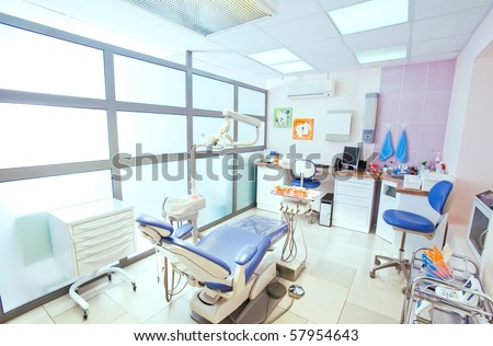 Dentistry office - stock photo