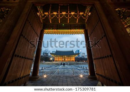 Deoksugung Palace in Korea  - stock photo