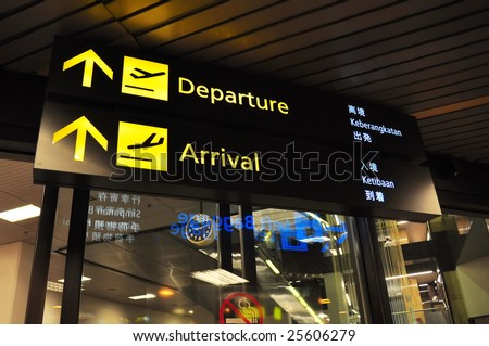 Departure and arrival signage in airport with multiple languages - stock photo