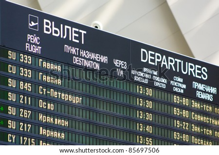 Departures timetable