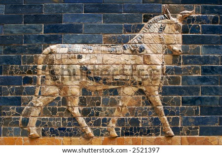 Depiction of a horse on a Babylonian city wall (#2)