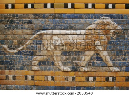Depiction of a Lion on a Babylonian city wall (#1)