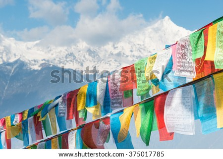DEQIN, CHINA - MAR 16 2015: Prayer flag at Meili Snow Mountain Nature Reserve. a famous landscape in Deqin, Yunnan, China.