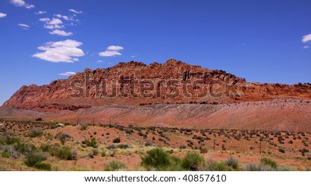 Desert landscape - stock photo