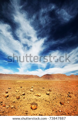 Desert landscape, Middle Atlas Mountains, Morocco, Africa - stock photo