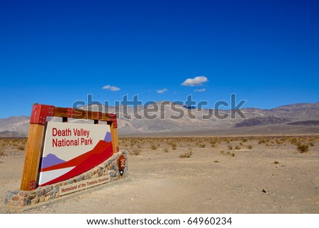 desert sand death valley - stock photo