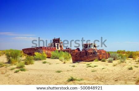 South Aral Sea