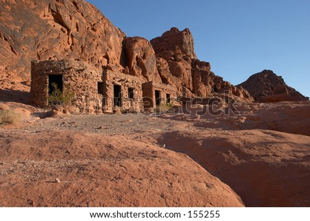 Desert Stone Cabins - stock photo