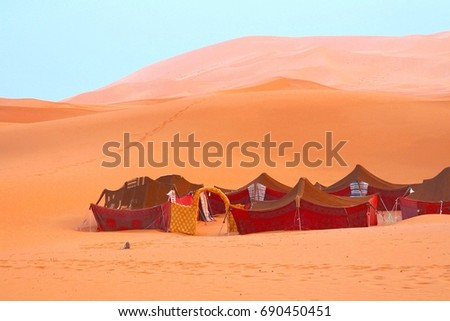 Desert tent c& in Sahara nomadic Morocco  sc 1 st  Shutterstock & Morocco Tuareg Tent Life Stock Images Royalty-Free Images ...