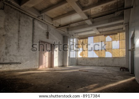 Deserted Factory - stock photo