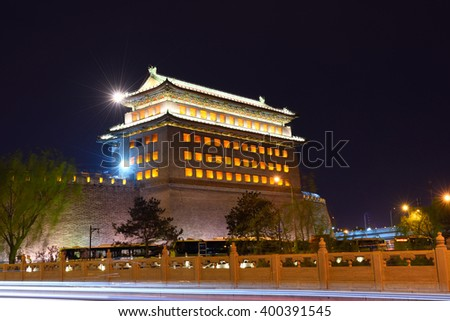 Deshengmen Arrow Tower scenery at night,it used to be one of the city gates of old Beijing. - stock photo