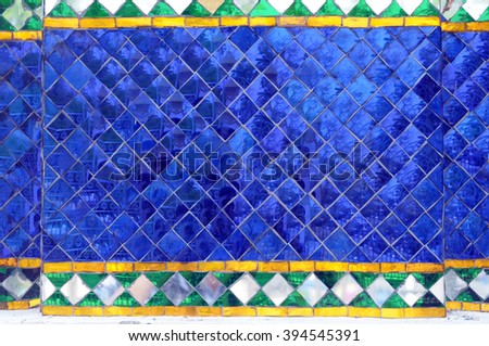 design mirror color for thai art in temple - stock photo