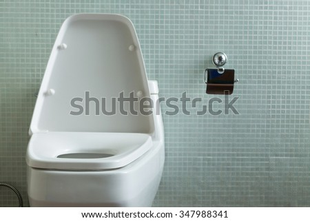 design toilet in modern bathroom interior decoration home - stock photo