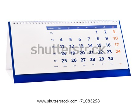 Desktop calendar isolated on white