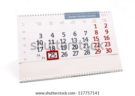 Desktop calendar with the date of the celebration of Christmas - stock photo