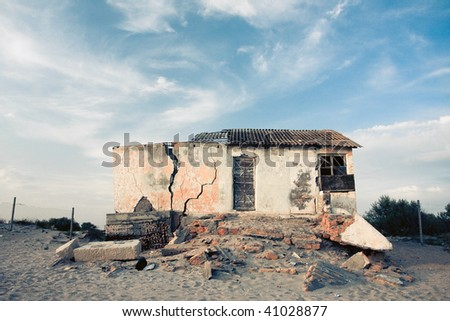 destroyed building - stock photo