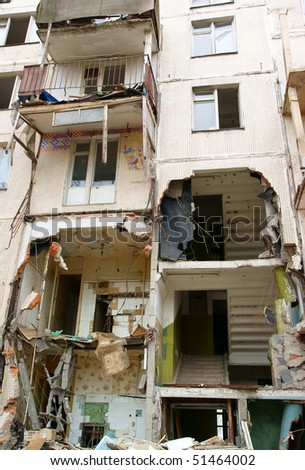 Destroyed building close up - stock photo