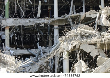 destruction of a city building - stock photo