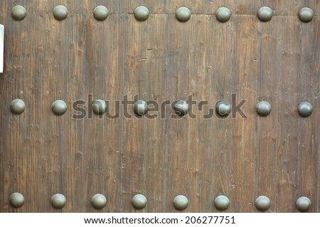 detail ancient chinese doors - stock photo