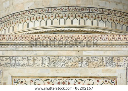 Detail decorative at Taj Mahal, India - stock photo