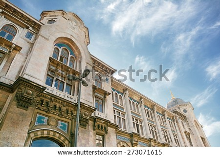 Detail From Grand Post Office, Istanbul, Turkey  - stock photo