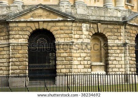 Detail from Radcliffe camera, Oxford - stock photo