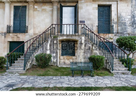 Detail from the park People's Garden, Corfu town, Greece - stock photo