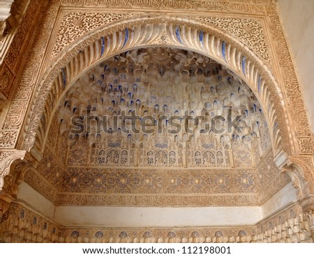 Detail in Alhambra 2 - stock photo