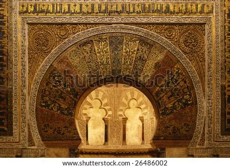 Detail in the Mezquita, Cordoba, Spain - stock photo