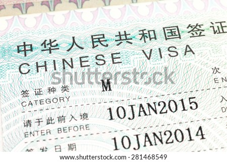 Detail of a China visa applied on a passport - stock photo