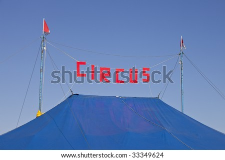detail of a circus tent on a sunny day - stock photo