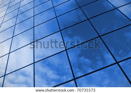 Detail of a corporate glass highrise - Denmark - stock photo