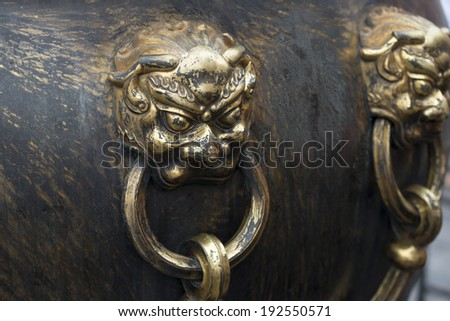 Detail of a decorative urn at Forbidden City, Xicheng District, Beijing, China - stock photo